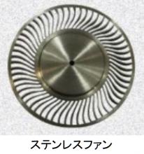 MIM製品・スレンレスファンのサンプル写真