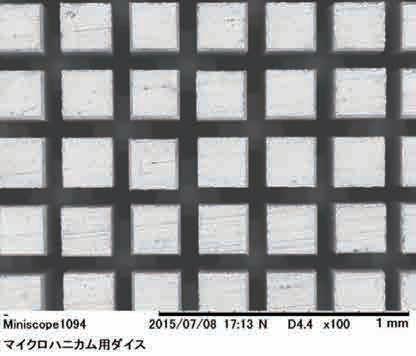 マイクロハニカム成形用金型の写真(2)