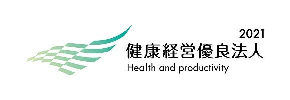 健康経営優良法人2021のロゴ